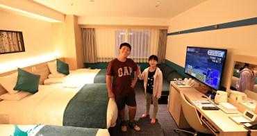 【北海道旭川住宿】旭川Art Hotel:近JR旭川站,親子友善七歲以下免費同住