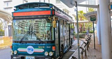 【神戶一日遊交通】City Loop巴士乘車攻略:北野異人館、布引香草園、神戶塔走透透