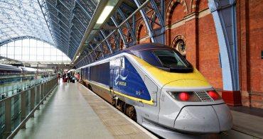 【歐洲之星EuroStar】便宜早鳥訂票步驟教學省錢必看!倫敦往巴黎搭乘心得攻略