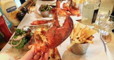 【倫敦美食】Burger & Lobster 龍蝦餐廳:平價龍蝦大餐,倫敦美食沙漠中也有綠洲