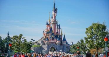 【法國】巴黎迪士尼Disneyland Paris:交通門票、重點必玩設施推薦,兩大樂園一次玩