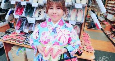 【東京淺草和服推薦】淺草愛和服:漫步淺草寺雷門,店員說中文,很適合台灣人的和服店。