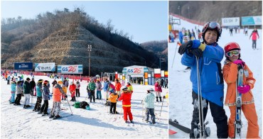 【韓國首爾滑雪】新手推薦!Elysian伊利希安江村滑雪場,首爾出發簡單預約中文教練