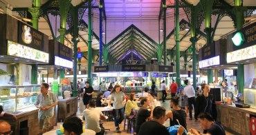 【新加坡】老巴剎美食廣場 Lau Pa Sat 美食推薦:必吃沙嗲一條街,越夜越是美味噴發