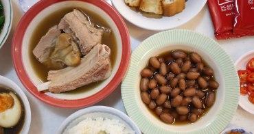 【新加坡美食】黃亞細肉骨茶:飄香獅城60年!服務態度好,記得先買抵用券更便宜