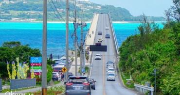 【ToCoo!沖繩租車】一天最低2300圓!輕鬆比價沖繩各租車公司&保險同時搞定