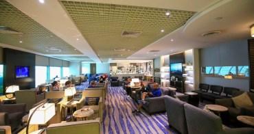 【新加坡】樟宜機場貴賓休息室:轉機&搭紅眼航班推薦,Ambassador Lounge
