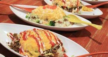 【沖繩美食】塔可飯咖啡(Taco Rice Cafe):美國村必吃!超香滑歐姆蛋塔可飯~