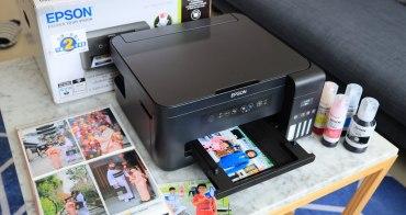【印表機推薦】Epson L4150:原廠連續供墨超級省!多種WiFi列印功能,免桌機,用手機APP就能輕鬆印