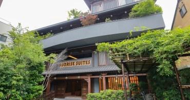 【京都日升套房公寓酒店】Sunrise Suites:世界文化遺產東寺對面,古典京都風質感套房旅店,有廚房洗衣機,親子友善推薦