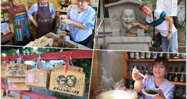【大阪】松原市景點美食一日遊:サン咖啡手沖見學、參拜齒神社、まんまーる吃河內鴨