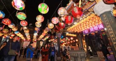 【台南景點】2020普濟殿燈會:台南國華街點亮千盞花燈,鼠年春節好玩鼠不完