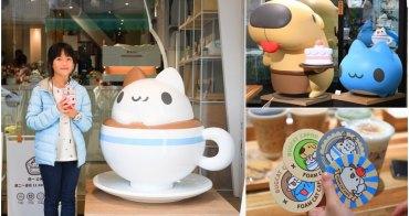 台中打卡新景點「奶泡貓咖啡」超療癒貓貓蟲咖波、奶泡貓造型主題咖啡店(附最新菜單)