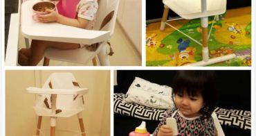 兒童餐椅推薦~Farlin Urchwing Chair 兒童成長椅,北歐簡約風高質感,4款模式輕鬆變