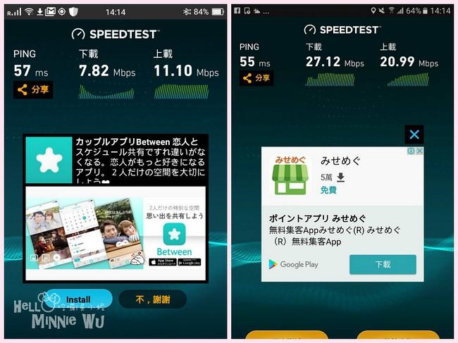 【日本wifi分享器推薦】GLOBAL WiFi 日本 SB 303ZT 上網吃到飽 + 日本 4G au 吃到飽 - 哈囉吳小妮 Hello Minnie Wu