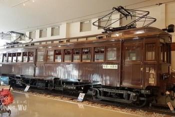 【東京親子景點】東武博物館,親子一起體驗駕駛電車的樂趣