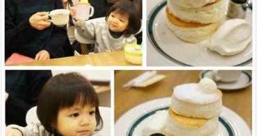 [大阪心齋橋必吃甜點推薦] gram cafe招牌超厚軟綿三層鬆餅 每日限量60份