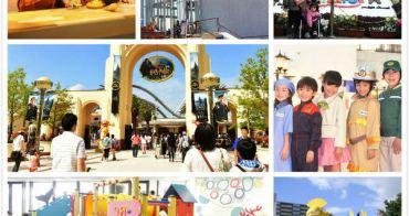 2018大阪親子自由行景點懶人包,20個大阪親子旅遊景點,日本大阪親子行程景點推薦