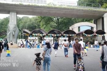 多摩動物公園,寬闊自然的園區還有超夢幻雪豹【東京親子景點】
