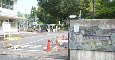 【親子景點】東京杉並兒童交通公園,免費騎腳踏車好有趣,大人小孩都開心