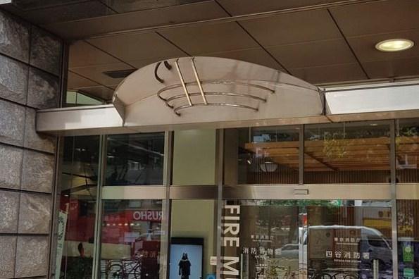 【東京親子景點】東京消防博物館~免費又有意義的好地方