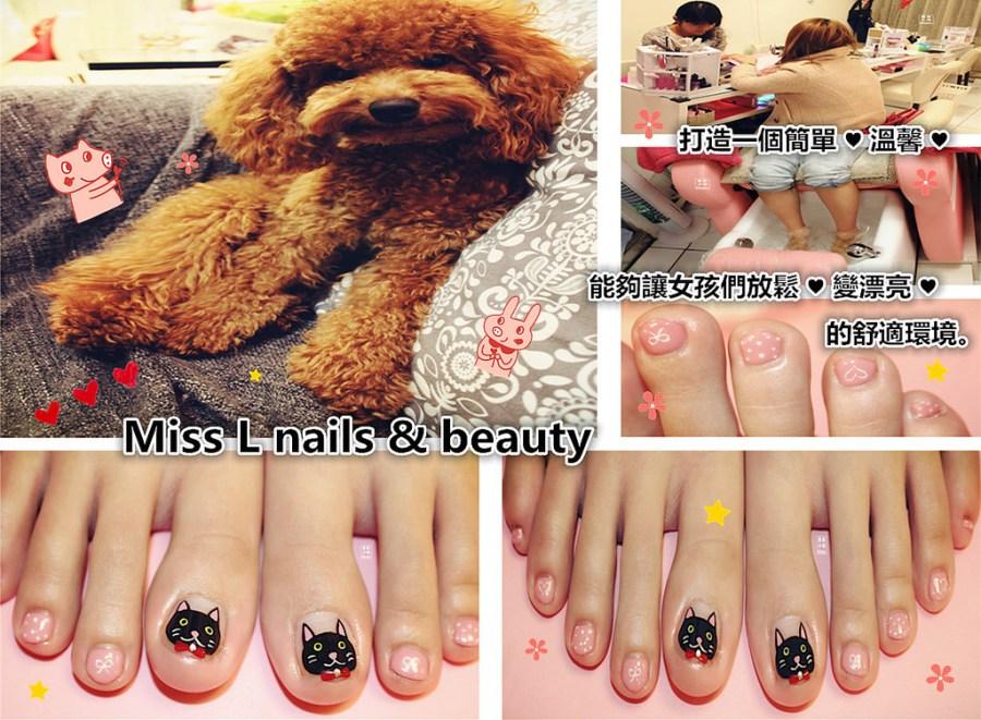 捷運忠孝敦化站美甲   Miss L nails & beauty 簡單溫馨 能夠讓女孩們放鬆 變漂亮的環境