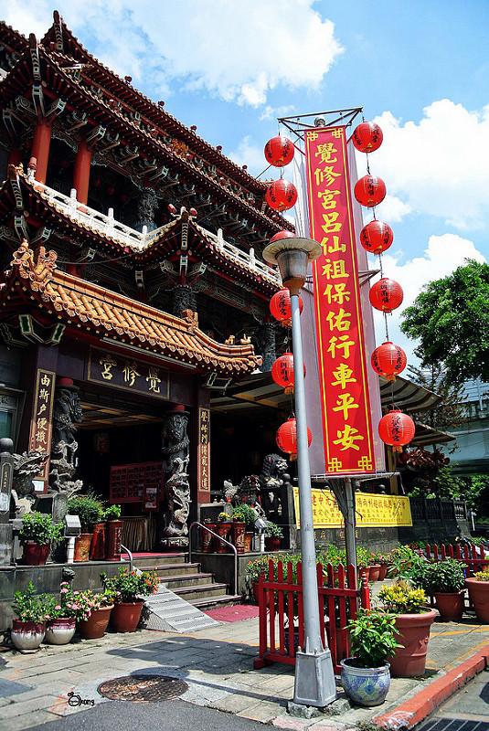 台北大同景點   覺修宮 登此門得窺大道 由斯戶便識玄關