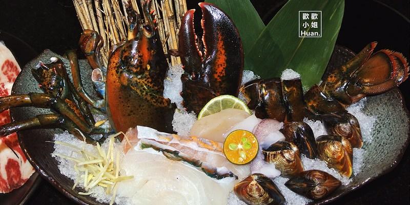 捷運劍南路站美食 | 明水然 鍋物 鐵板燒 結合鍋物與鐵板燒 享受日式鍋物的鮮美與鐵板燒的火熱原味