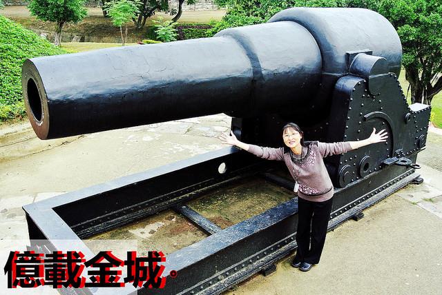 台南安平景點 | 億載金城 二鯤鯓砲台 安平砲台 阿姆斯壯大砲
