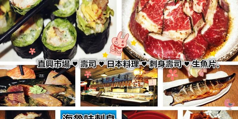 捷運龍山寺站美食   海鱻味刺身壽司屋 直興市場美食
