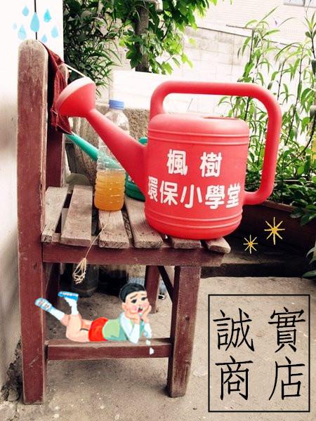 台中南屯景點 | 楓樹社區 誠實商店 無人看守的公德心小商店