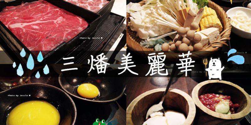 捷運劍南路站美食 三燔美麗華 大直吃到飽餐廳 壽喜燒 涮涮鍋 聚餐聚會 日本料理 握壽司 宴席 肉食朋友別錯過啦