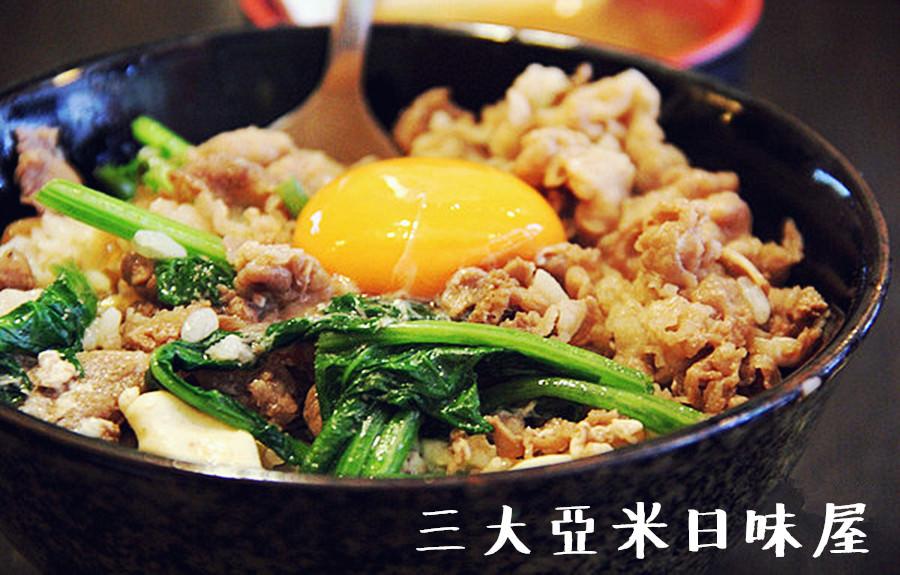 捷運古亭站美食 | 三大亞米日味屋 汀洲路日本料理 聚餐聚會