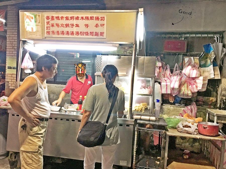 台北大同美食 | 重慶北路三段 無名麵攤 大龍峒美食 大龍市場