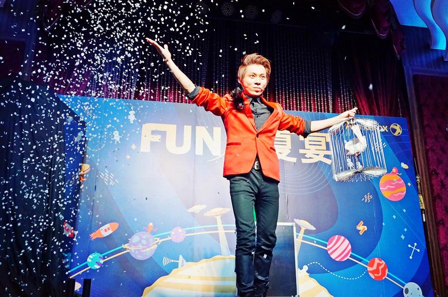 魔力宏 國際魔術表演大師 富士全錄 FUN星夏宴 全台巡迴產品發表會 魔術表演