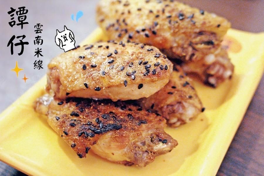 香港銅鑼灣美食   譚仔雲南米線 新格調 味道依舊 米線配料 四款湯底 自由組合 還有外賣碗 多款風味小吃超激推