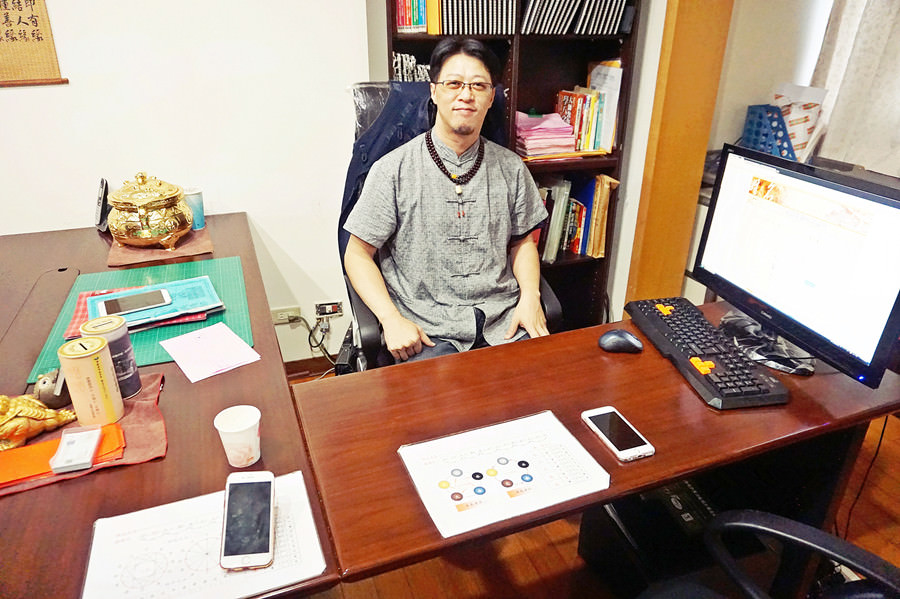 永和算命 神奇姓名學 詹承岳老師 算命 寶寶命名 改名 藝名 公司名 開運號碼