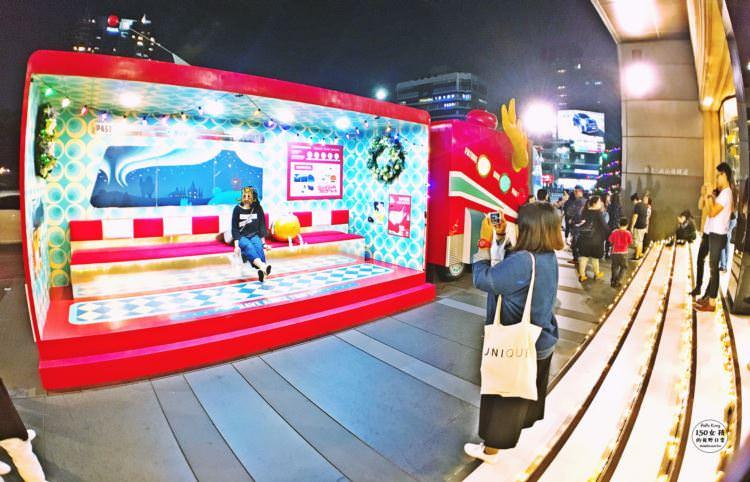 台中西區景點   勤美誠品綠園道 2016勤美天地聖誕村 聖誕時光列車啟程囉 ♥