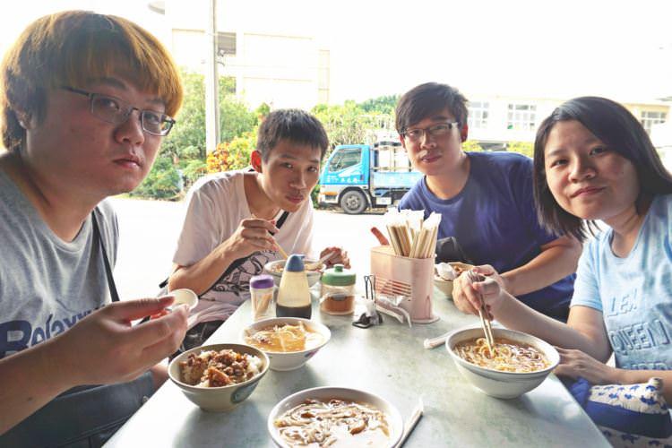 嘉義民雄美食 江厝店鴨肉焿 便宜的在地必吃美味 冷凍宅配服務