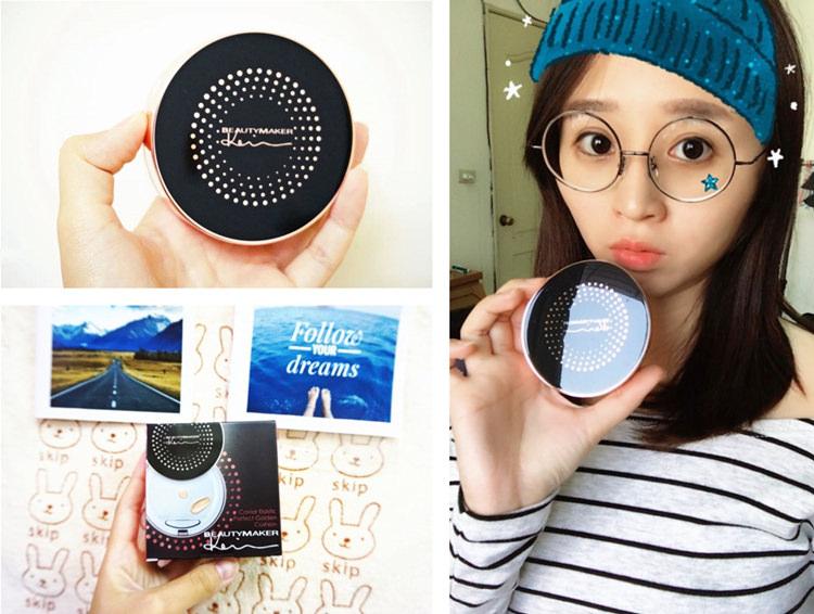 BeautyMaker Kevin玩美妝 魚子緊緻完美觸控氣墊粉餅 邊化妝 邊保養 一起變漂亮吧