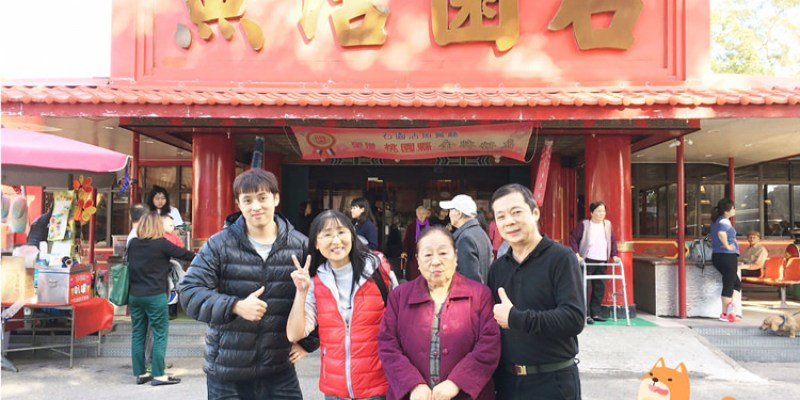桃園龍潭美食   石園活魚 文化分店 石門水庫 老字號餐廳 聚餐聚會 包廂