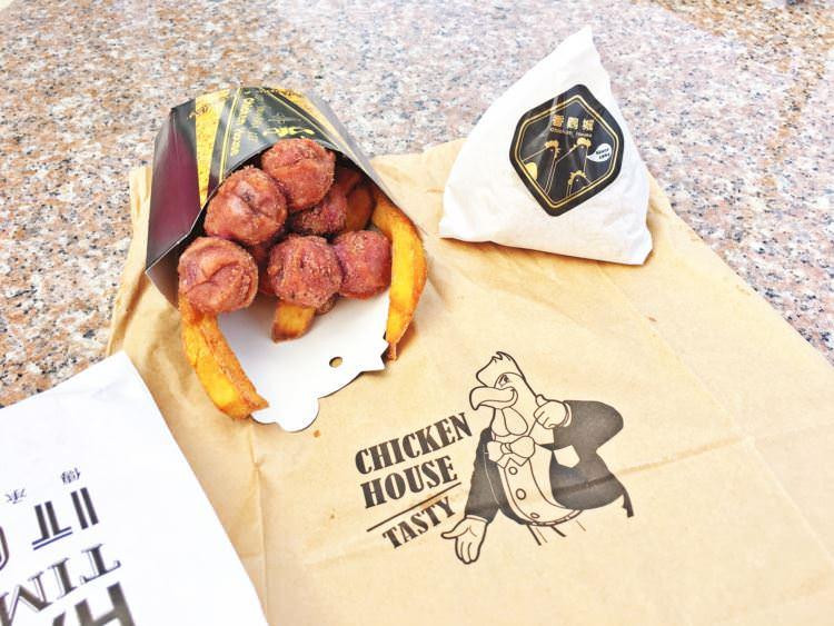 新北八里美食 香鷄城 新時代香雞城 台灣第一家手扒雞店 童年回憶 八里左岸餐廳