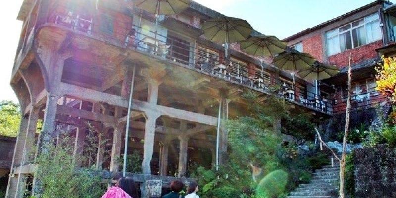 新北平溪景點   碳場咖啡 百年歷史建築 選洗煤場 菁桐老街 2001台灣歷史建築百景