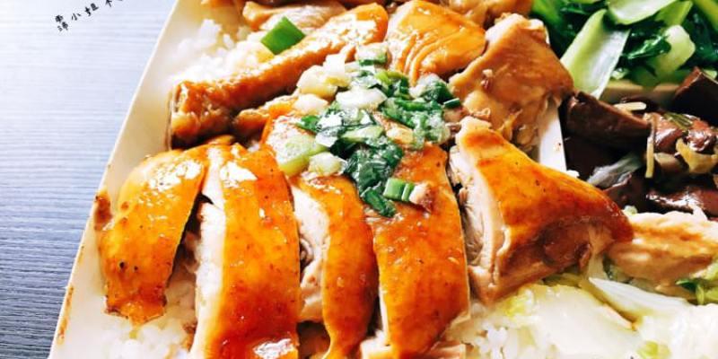 台中西區美食 泓記港式燒臘快餐 精誠路便當 還有貼心外送唷 脆皮烤鴨 香蔥油雞 香噴噴慢慢啃超涮嘴
