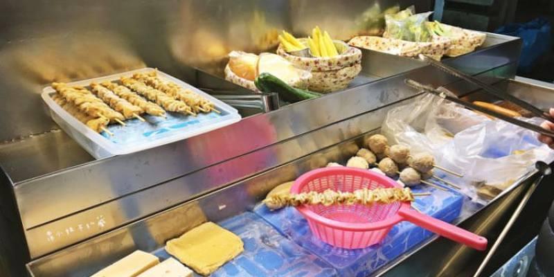 台中西區美食 洪家回春堂 鹽酥雞專門店 中美總堂 向上市場宵夜 台北最尬意的鹽酥雞在台中也找到了相同童年回憶好滋味