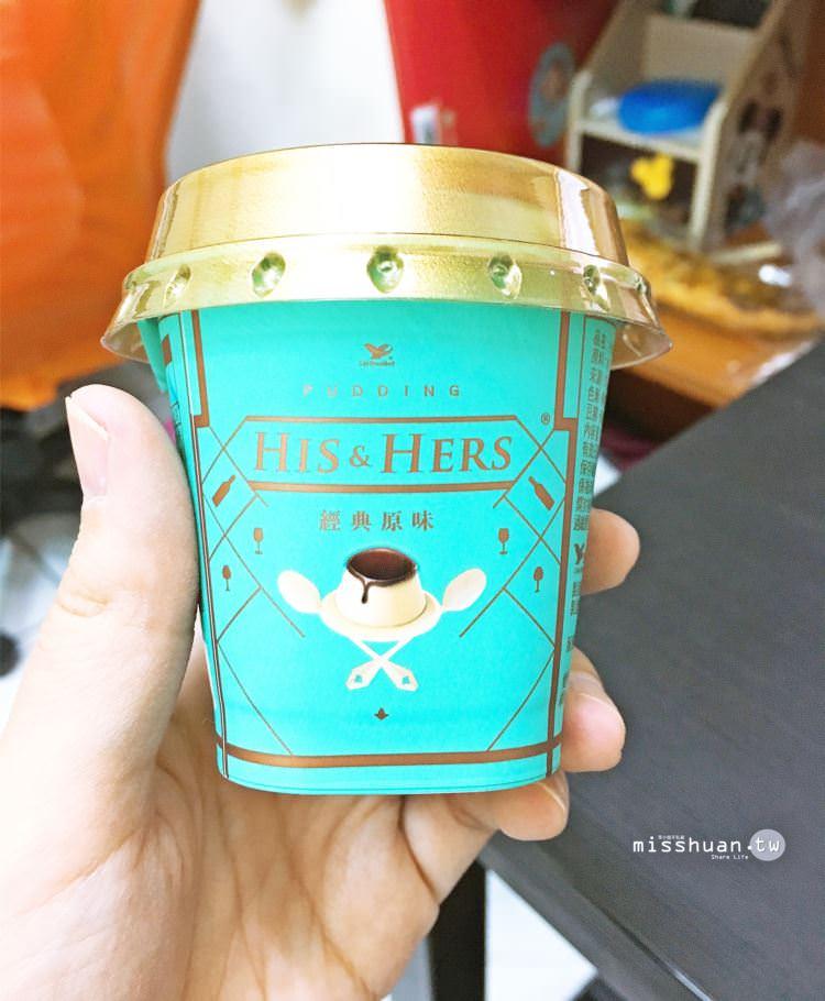 HIS & HRS 義式布丁 經典原味 7-11便利商店平價甜點 只要35元 統一企業 三福產業