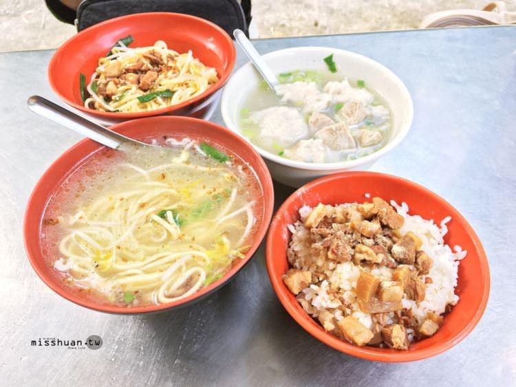 新竹東區美食 木家青草湖香腸 單純路過好像是一間麵攤 但最厲害的居然是烤香腸 明湖路美食 免費停車空間