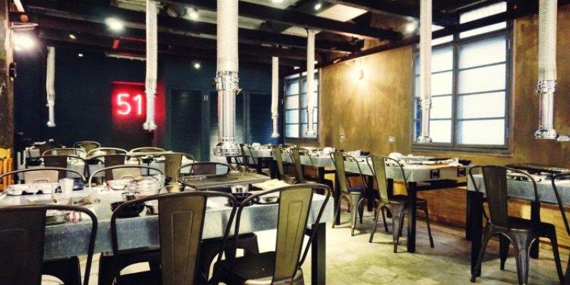 捷運永安市場站美食 51bbq 永和韓式燒肉 走入黃昏的廢棄鐵工廠 主題工業風裝潢 多人套餐 聚餐聚會