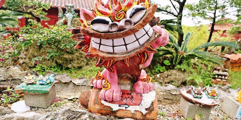 沖繩恩納景點 体験王国 むら咲むら Murasaki Mura 32間工坊 101種體驗的主題公園 親子同遊 老少咸宜 多款DIY體驗超有成就感