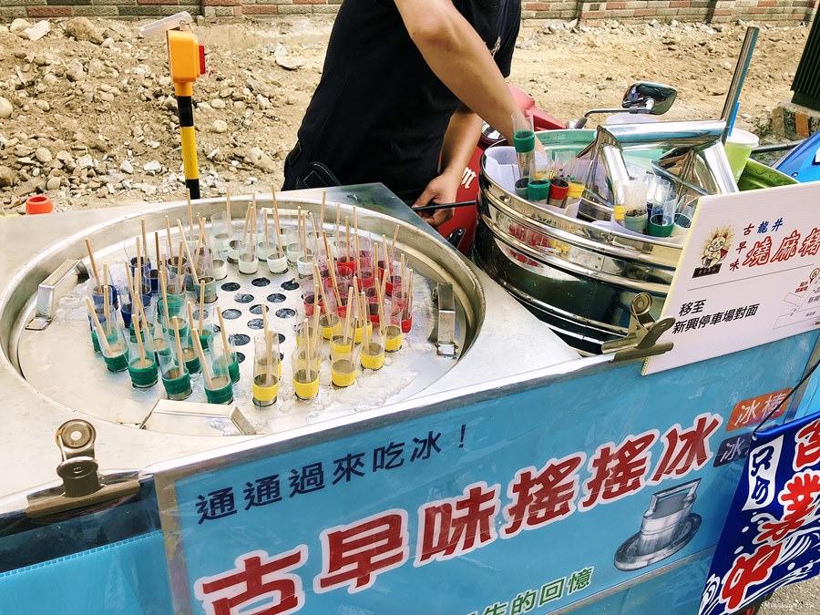 台中北區美食 一中街 古早味搖搖冰 三四五年級生的回憶 通通過來吃冰